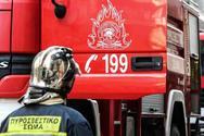 Πάτρα - Ξέσπασε φωτιά στην περιοχή του Ρίου