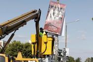 Ξήλωσαν αφίσες και παράνομες πινακίδες σε όλη την Αθήνα (φωτο)