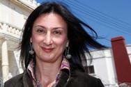 Μάλτα: «Καταπέλτης» ο γιος της δολοφονημένης δημοσιογράφου κατά του Μουσκάτ