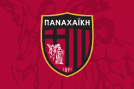 Παναχαϊκή - Παραιτήθηκε ο Τάκης Κυριακόπουλος