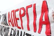 Δυτική Ελλάδα: Συμμετέχει στην απεργία ο Σύλλογος Εργαζομένων στις ΔΟΥ
