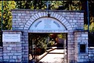 Γνωρίστε το πατρικό σπίτι του Κοσμά του Αιτωλού στην Αιτωλοακαρνανία (video)