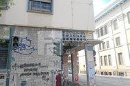 Πάτρα - Παραμένουν εκτός λειτουργίας τα φανάρια στη Γούναρη
