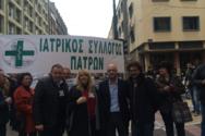 Δικαίωση του Ιατρικού Συλλόγου Πάτρας για την προσφυγή κατά του ασφαλιστικού νόμου