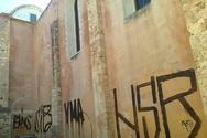 Εφαρμογή ικανή να σταματήσει το γκράφιτι στην Ελλάδα