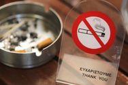 Πάτρα - Ξεκινούν οι έλεγχοι για το κάπνισμα σε κλειστούς και δημόσιους χώρους