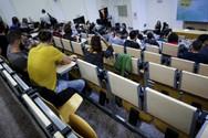 Ξεκινούν οι αιτήσεις για τις μετεγγραφές φοιτητών