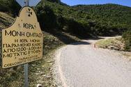 Πάτρα: Εγκρίθηκε το έργο κατασκευής ασφαλούς δρόμου προς την Ι.Μ. Ομπλού