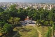 Ένα βίντεο, αφιερωμένο στο εκκλησάκι του Σωτήρος στο Πάρκο Αγρινίου!