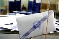 Ένας Έλληνας του εξωτερικού γράφει για το νομοσχέδιο για την ψήφο των αποδήμων