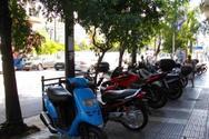 Πάρκινγκ και για μοτοσικλέτες στις μεγάλες πόλεις- Τι θα ισχύσει και για την Πάτρα