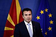 Το απόγευμα η κρίσιμη σύσκεψη των πολιτικών αρχηγών στα Σκόπια