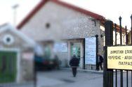 Η ΔΕΥΑ Πατρών ετοιμάζεται να αγοράσει το κτίριο της Αχαϊκής στον Γλαύκο