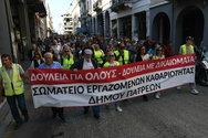 Πορεία στους δρόμους της Πάτρας από τους εργαζόμενους της καθαριότητας