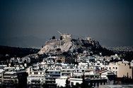 ΙΟΒΕ: Οι Έλληνες βγήκαν από την 5άδα των πιο απαισιόδοξων Ευρωπαίων για την οικονομία