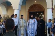 Αχαΐα - Με λαμπρότητα εορτάστηκε η πανήγυρις του μεγαλομάρτυρος Αγίου Δημητρίου του Μυροβλύτου στο Ίσωμα