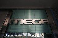 Σήμερα ο διαγωνισμός για την ταινιοθήκη και το σήμα του Μega