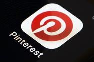 Το Pinterest αύξησε τους μηνιαίους χρήστες του