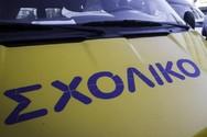 Καταγγελία - Ξέχασαν μαθητή στα Καλάβρυτα, ενώ το λεωφορείο αναχώρησε για Αθήνα!
