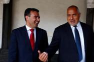 Ζάεφ: Η γλώσσα μας είναι «μακεδονική»