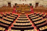 Σχέδιο νόμου για τις εκλογές: