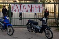 Αχαΐα: Σε κατάληψη προχώρησε το Γυμνάσιο και Λύκειο Ριόλου