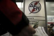 Μείωση έως 65% στις χρεώσεις των Υπηρεσιών Κοινής Ωφέλειας στο νυχτερινό τιμολόγιο