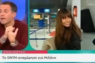 Το GNTM αναχώρησε για Μιλάνο (video)