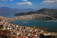 74χρονος βρήκε τραγικό θάνατο στην Καστοριά
