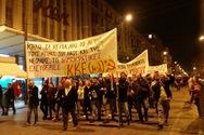 Πάτρα: ΚΚΕ(μ-λ) - Αυτοί που τώρα τρομοκρατούν, με του λαού την πάλη θα λογαριαστούν