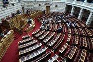 Στη Βουλή ρύθμιση για την ταχεία μείωση των ληξιπρόθεσμων οφειλών του δημοσίου