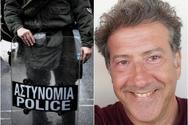 Γιώργος Χατζηγεωργίου: «Με έγδυσαν αστυνομικοί» καταγγέλλει ο ηθοποιός
