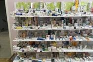 Εφημερεύοντα Φαρμακεία Πάτρας - Αχαΐας, Κυριακή 17 Νοεμβρίου 2019