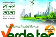 «Verde Tec 2020» στο MEC Παιανίας