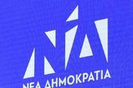 ΝΔ για Τσίπρα: