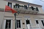 Αίγιο: Παρουσιάζεται το έργο ανίχνευσης αφανών διαρροών της ΔΕΥΑ