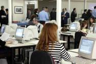 Δημόσιοι υπάλληλοι - Τι αλλάζει για μετατάξεις και άδειες