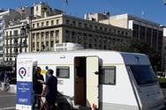 Εθνικός Οργανισμός Δημόσιας Υγείας συμμετέχει στην Ευρωπαϊκή Εβδομάδα Εξέτασης για τον HIV