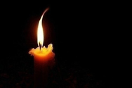 Πένθιμα Γεγονότα - Ανακοινώσεις για σήμερα Κυριακή 24 Νοεμβρίου 2019