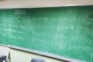 Σε κατάληψη προχωρούν οι φοιτητές του Τμήματος ΗΜΤΥ Πανεπιστημίου Πατρών