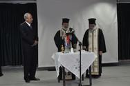 Τελέστηκε ο καθιερωμένος αγιασμός στο ΣΔΕ Πάτρας - Παράρτημα Βάρδας