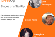 Όλα έτοιμα για το 2ο MeetUp Mindspace Patras