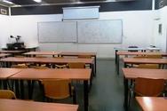 Ερύμανθος - Συνεχίζεται επιτυχώς η λειτουργία του Κέντρου Δια Βίου Μάθησης