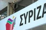 Ο ΣΥΡΙΖΑ Αχαΐας αναφορικά με τις απολύσεις στην Τράπεζα Πειραιώς