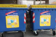 Έρχονται στην Πάτρα οι κάδοι ανακύκλωσης με το κίτρινο καπάκι!
