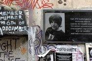 Πάτρα: Δυο πορείες μνήμης για τα 11 χρόνια από τη δολοφονία Γρηγορόπουλου