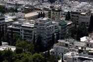 Υπουργείο Οικονομικών - Τετράμηνη παράταση στην προστασία πρώτης κατοικίας
