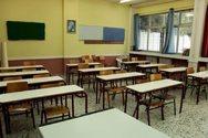 Ριζικές αλλαγές στην Παιδεία - Τράπεζα θεμάτων στο Λύκειο το 2021