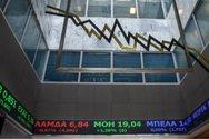 Χρηματιστήριο: «Στέγνωσε» η αγορά από τις αυξήσεις κεφαλαίου
