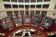 Στη Βουλή το νομοσχέδιο για την ψήφο των αποδήμων